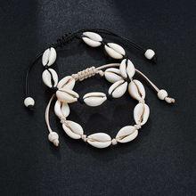 Женский браслет ручной работы yada из натуральной ракушки с
