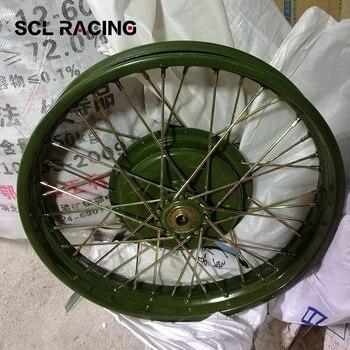 SCL מירוץ אוניברסלי אופנוע 2.15-19 אינץ קדמי אחורי גלגל שפת Comp לural CJ-K750 BMW R1 R50 R71 m72