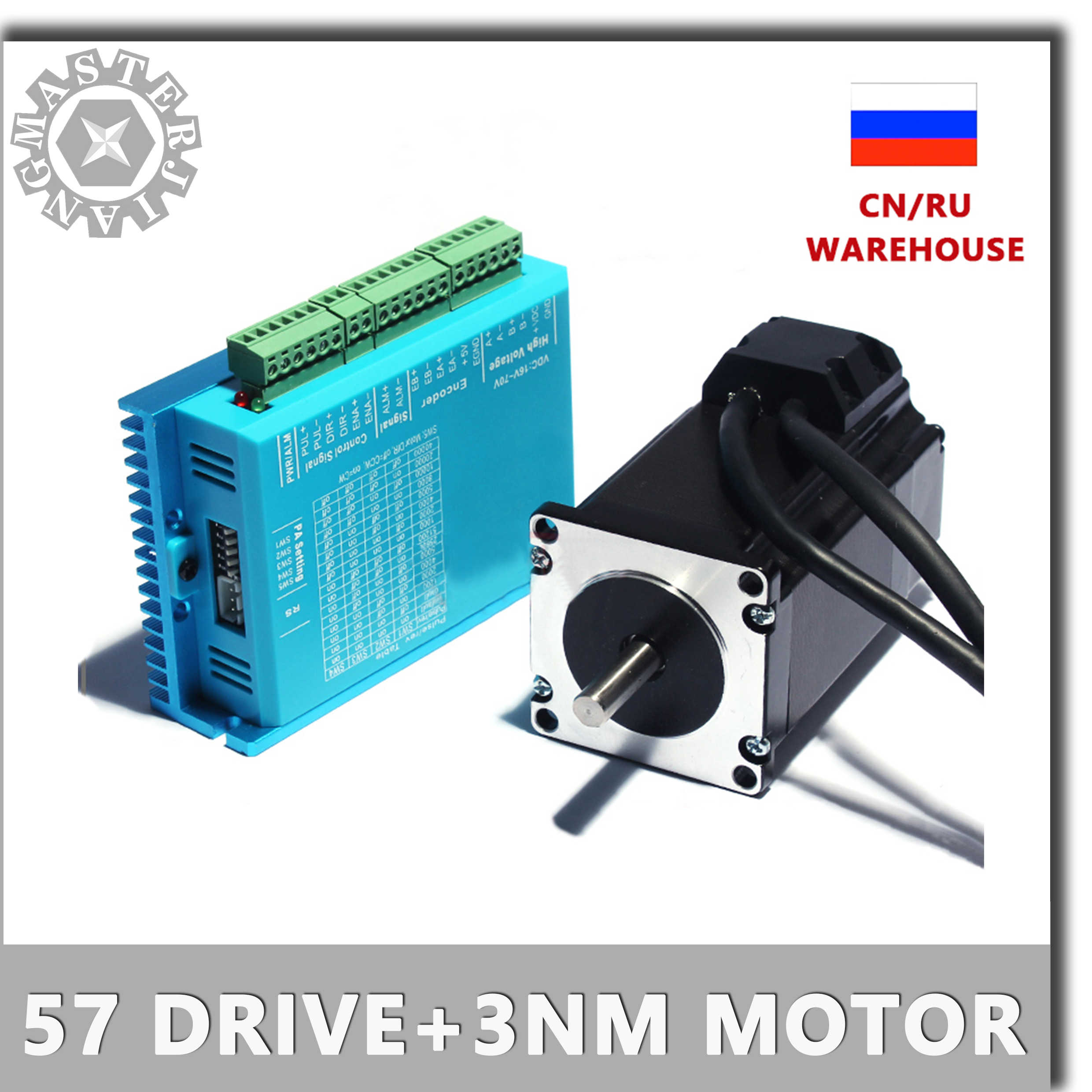 Nema 23 Stepper Motor Driver 3nm Servo Motor 57HSE3N+HBS57 Closed-loop step motor 3NM 57 Hybrid closed loop 2-phase.