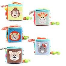 Детская плюшевая игрушка мягкий куб для детей 0 12 месяцев детский