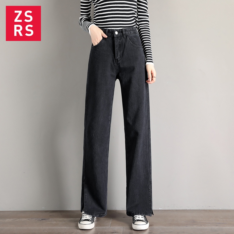 Zsrs 2019 Fashion Women Jeans Pants Leisure Loose High Waist Vintage Wide Leg Jeans Women Jean  All-match Simple Full-length