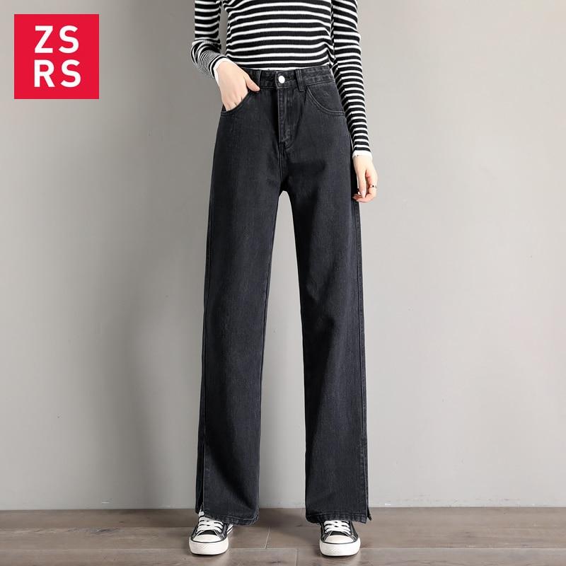Zsrs 2020 модные женские джинсы свободные с высокой талией винтажные широкие джинсы для отдыха женские джинсы универсальные Простые Длинные|Прямые джинсы| | АлиЭкспресс