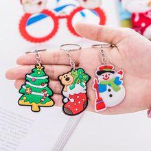 1PCS Hot Christmas Keychain…