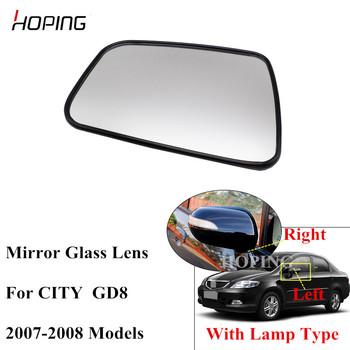 Hoping Side Rearview Mirror Glass Lens For HONDA CITY GD8 2007 2008 With Lamp Type 76253-SEN-P01 76205-SEN-P01 image