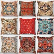 Cubierta de cojín estampada con alfombra persa étnica, funda de almohada decorativa Retro de moda, manta turca de arte Vintage, cojines para el salón