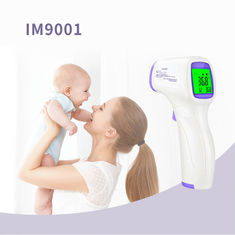 In Stock LCD Backlight Infrared Thermometer Adult baby Body Fever Temperature Measurement High Accurate Family Health Care baby