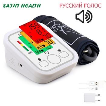 Russia voice Portable Digital Upper Arm Blood Pressure Monitor BP Sphygmomanometer Heartbeat test Health care monitor Tonometer 1