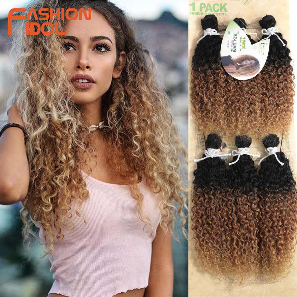 FASHION IDOL Afro Kinky Curly Hair Bundles Weave 16-20inch Ombre Brown Heat Resistant Synthetic Hair Extensions Free Shipping