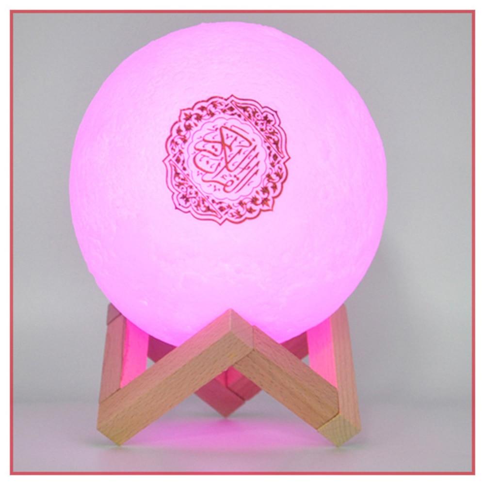 Coran alto-falante bluetooth alcorão jogadores lâmpada colorido luar led luz alcorão alto-falante com controle remoto para muçulmano