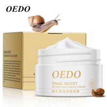 ODEO Facial Cream Imported Raw Materials Skin Care Cream Anti Aging Snail Moist Nourishing Cream Wrinkle Firming Snail Care цена