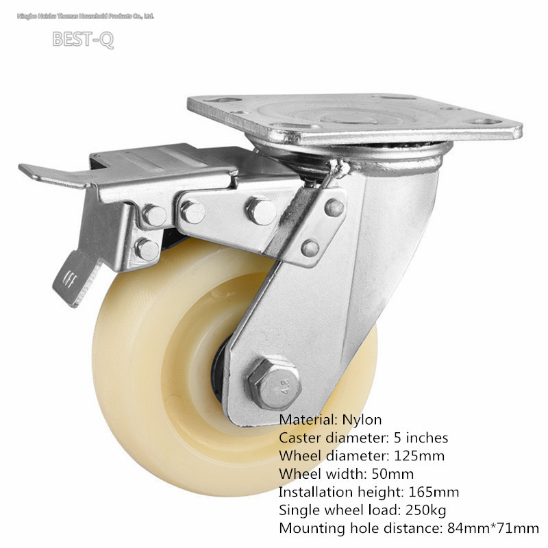 5-inch heavy nylon brake wheel 165 mm flat universal caster diameter 12.5 cm