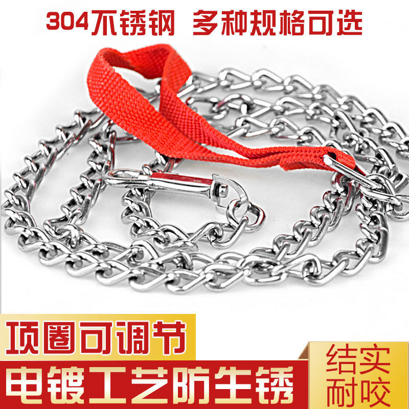 Dog Chain Dog Iron Chain Neck Ring Pet Chain Teddy Golden Retriever Dog Hand Holding Rope Small Large Dog Universal