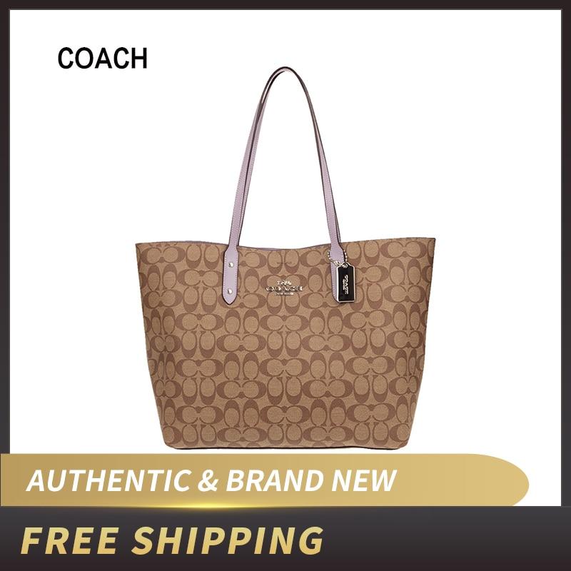 Authentic Original & Brand New Coach Leather Tote  Handbag Shoulder Bag F76636/F88020