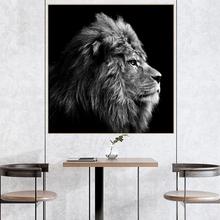 Zwierząt lew plakaty artystyczne i reprodukcje nowoczesne ściany płótno artystyczne malarstwo abstrakcyjne król zdjęcia ścienny do wystrój salonu Cuadros tanie tanio CN (pochodzenie) Płótno wydruki Pojedyncze Na płótnie Akwarela Unframed Streszczenie LM286 Malowanie natryskowe Plac