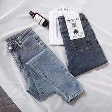 Celebridad SHIJIA pantalón vaquero de Jean para mujer cintura alta Vintage azul lápiz Pantalones para mujer 2019 otoño primavera Jean mujer novio estilo