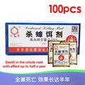 100 шт., эффективная Порошковая приманка для борьбы с вредителями