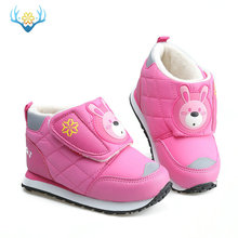 Fuchsia girls warm boots low-cut style winter school shoes nice looking favourite for kids rabbit design little princess g