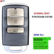 Keyecu بطاقة مفتاح السيارة الذكية OEM ، 433.92 ميجا هرتز ، NCF2951X HITAG 3 47 ، شريحة لكيا كادينزا P/N: 95440 F6100