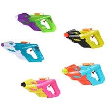 Children's Water Gun Toy Push Type Outdoor Beach Water Toys Spray Outdoor Beach Water Toys Spray Gun Toy Gift