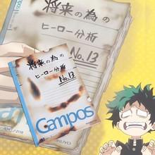 Anime meu herói academia desenhos animados figura cosplay livro notebook brinquedos de papel gravando brinquedos para meninos estudante presente de aniversário brinquedos