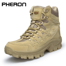 Men's Military Boot Combat Mens Ankle Boot Tactical Big Size 39-46 Army Boot Men Shoes Work Safety Shoes Motocycle Boots Zapatos