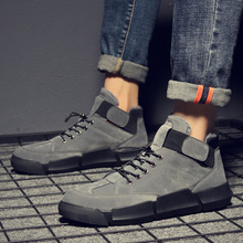 Men Winter Casual Shoes Plush Warm Sneak