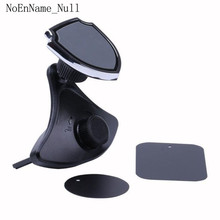 Car Mount Magnetic Holder Rotatable CD Slot Stand For Cell Phone Accessories