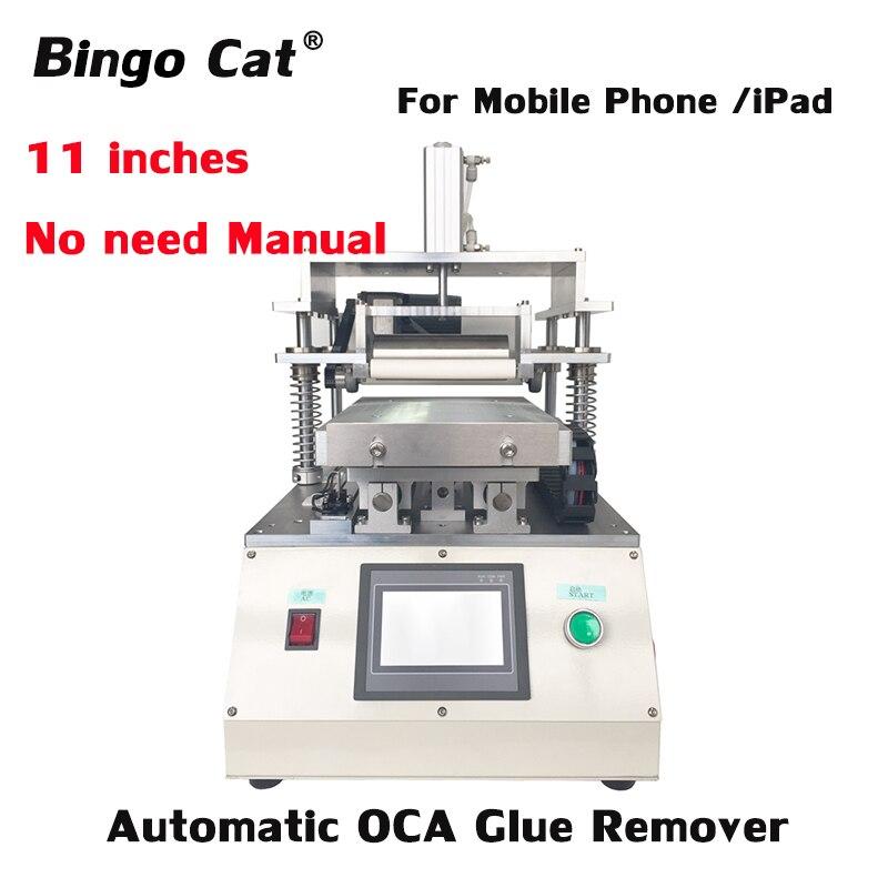 11 inch Automatic Touch Screen OCA Glue Removing Clean Machine For iPhone lg Huawei Xiami Tablet iPad Repair Refurbish