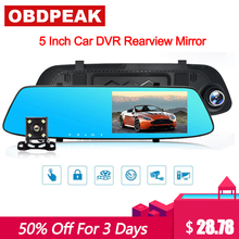 5 Inch Car Dvr Mirror HD 1080P Night Vision Dvr Dash Camera Dual Lens with Rear View Camera Car Video Recorder Russian Version