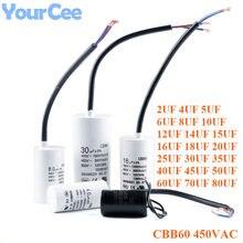 Capacitores de acionamento do motor cbb60 450vac capacitor 5% 2/4/5/6/8/10/12/14/15/16/18/20/25/30/40/45/70/80uf para máquina de lavar roupa