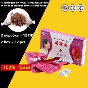 Image 1 - 12 Pcs/2 แพ็ค Original จีนชีวิตที่สวยงาม Tampon ช่องคลอดสะอาดจุด Yoni ไข่มุก Fibroid Womb Detox มดลูก Healing สำหรับหญิง
