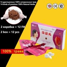 12 Pcs/2 Packs Original Chinese Beautiful Life Tampon Vagina Clean Point Yoni Pearls Fibroid Womb Detox Uterus Healing for Woman