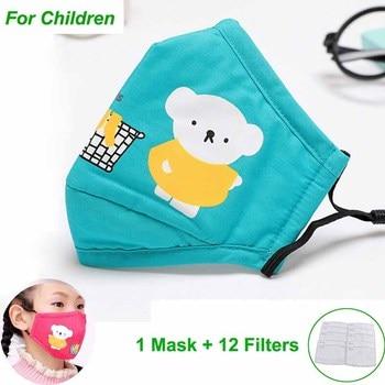Μάσκα προσώπου PM2.5 + 12 φίλτρα άνθρακα Προϊόντα Περιποίησης Προϊόντα Υγείας MSOW