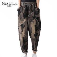 Broek LuLu 2019 Fashion