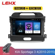 LEHX Car Android 8.1 2 din car multimedia player car dvd for KIA sportage 2011 2012 2013 2014 2015 headunit gps navigation Radio