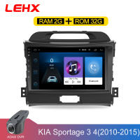 LEHX Car Android 8.1 2 din car multimedia player car dvd for KIA sportage 2011 2012 2013 2014 2015 headunit gps navigation Radio