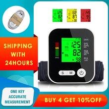 مراقبة ضغط الدم الكهربائية مقياس التوتر معدات طبية جهاز الذراع لقياس ضغط مقياس نبض القلب متر