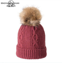 New Pom Poms Women Winter Hats Casual Beanies Fashion Crochet Knitting Hat Brand Thick Female Cap Hat Bone feminino Wholesale fashion ladies fall winter m standard casual cap thick tweed curved along the hat street to shoot hats wholesale sport hat