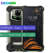 Quick Changing DOOGEE S88 Pro Rugged Phone IP68/IP69K Android 10 OS 10000mAh BIG Battery Helio P70 O