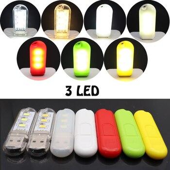 LED USB Night Light Portable U Disk Lamp 3LEDs 1.5W Reading Lamps Colorful Mini Book Lights DC5V Power Bank Powered Camping Bulb