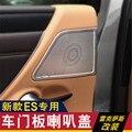 Автомобильный интерьер  нержавеющая сталь  двойная дверь  рог  крышка  рог  рамка  аудио покрытие  автомобильный Стайлинг для Lexus ES200 260 ES300h ...