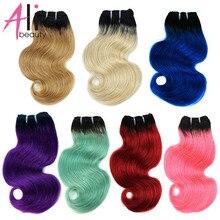 Ali-Schönheit Körper Welle Menschliches Haar Schuss 100% Natürliche Remy Menschenhaar Extensions 8 Zoll 50 gr/teile kurze bob stil 7 farben