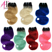 Weft Human-Hair-Extensions Wigs-Style Body-Wave Remy Ali-Beauty Short 8-Inches Bob 50g/Pcs