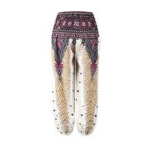Шаровары детские шаровары длинные штаны для девочек для йоги спортивные штаны детские повседневные штаны хлопковые повседневные штаны для девочек