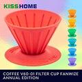 Радужный сахарный цвет V60 капельная Кофеварка капсула бариста кремнезема реверсивный складной на открытом воздухе 1-2 человек кофейник с во...