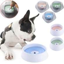 Поилка для домашних животных большая чаша с плавающей плавучестью
