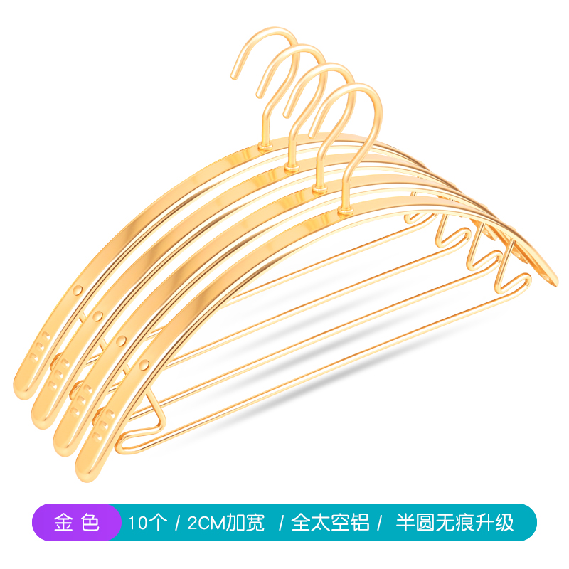Nordic Metal Clothes Hangers for household wide shouldered clothes racks Aluminum alloy Hangers for clothes font