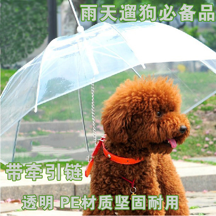 Dog Transparent Umbrella Traction Dog Chain Dog Umbrella Dog Raincoat Teddy Poncho Pet Poncho Waterproof Umbrella