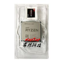 CPU Processor Cooler R3 3100 Eight-Thread Amd Ryzen Quad-Core AM4 65W Ghz But Without