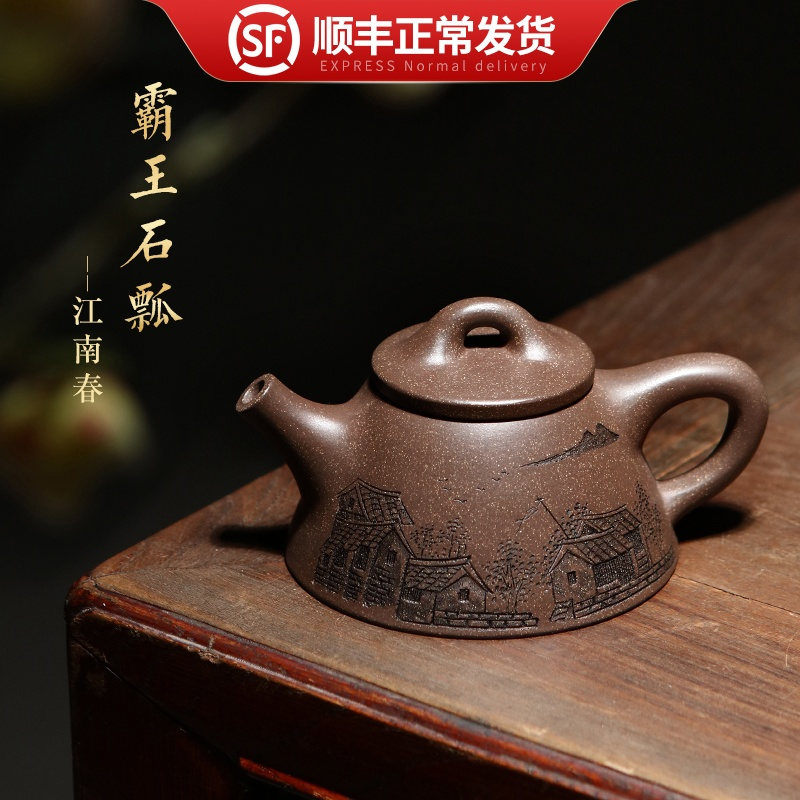 the yixing recommended pure manual its period of the teapot with lettering household bully jiang wang shi gourd ladle